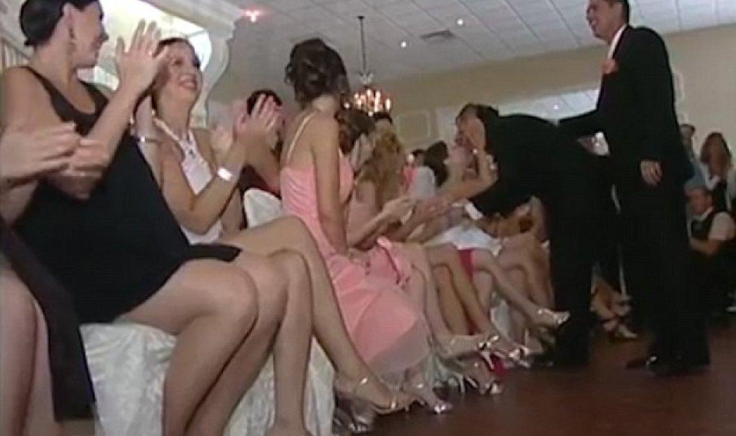 Βίντεο για πολλά γέλια: Γαμπρός με δεμένα μάτια βάζει χέρι στις καλεσμένες του γάμου - Το πιο περίεργο έθιμο - Κυρίως Φωτογραφία - Gallery - Video