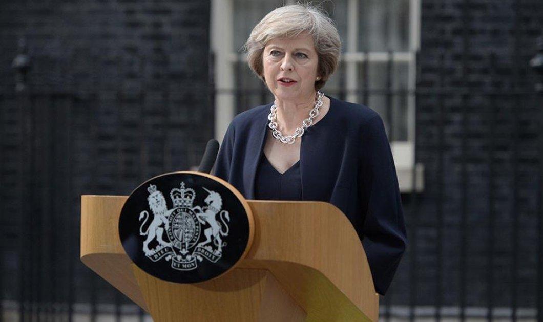 """Η Τερέζα Μέι ανακοίνωσε την """"ημερομηνία"""" ενεργοποίησης της διαδικασίας για το Brexit   - Κυρίως Φωτογραφία - Gallery - Video"""
