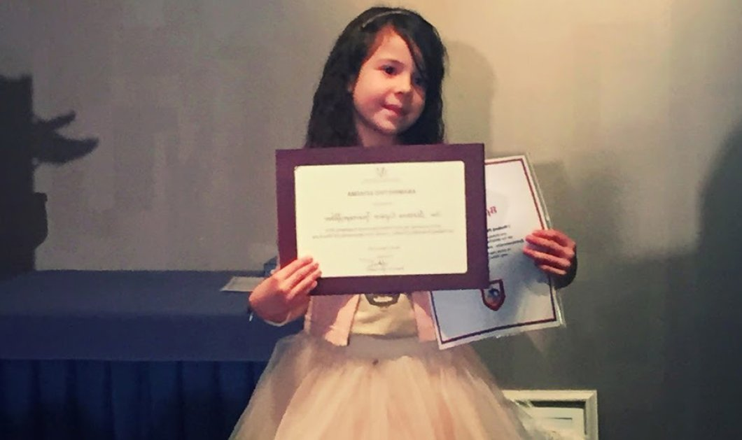 Good News: Πανελλήνια Διάκριση μαθήτριας στους Α ' Ολυμπιακούς Αγώνες Ζωγραφικής - Το Κάστρο της Αστυπάλαιας το έργο της - Κυρίως Φωτογραφία - Gallery - Video