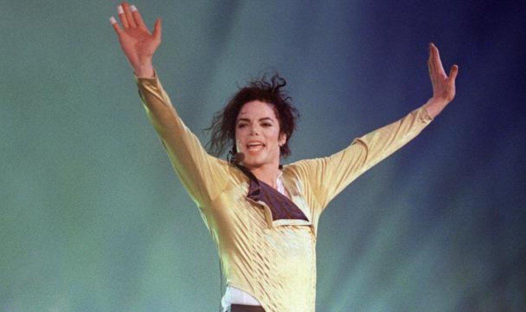 Michael Jackson: Kακοποίησε σεξουαλικά 12χρονο κορίτσι -Στη δημοσιότητα ερωτικά γράμματα και επιταγές - Κυρίως Φωτογραφία - Gallery - Video