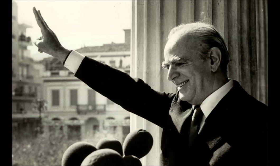 Vintage Srory: Η δολοφονία του γιατρού - φίλου του Κωνσταντίνου Καραμανλή από τον σύζυγο ασθενούς  - Κυρίως Φωτογραφία - Gallery - Video