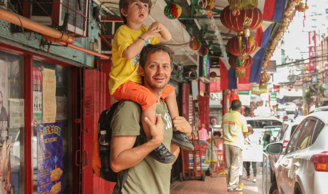 Story of the day: O Θοδωρής σπούδασε Γενετική στο Λονδίνο, έκανε διδακτορικό & όμως τα παράτησε όλα για να γυρίσει τον κόσμο με τον γιο του  - Κυρίως Φωτογραφία - Gallery - Video
