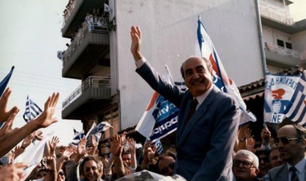 Κωνσταντίνος Μητσοτάκης: Έκλεισε τα 98 & το γιορτάζει στην Κρήτη (Φωτό) - Κυρίως Φωτογραφία - Gallery - Video