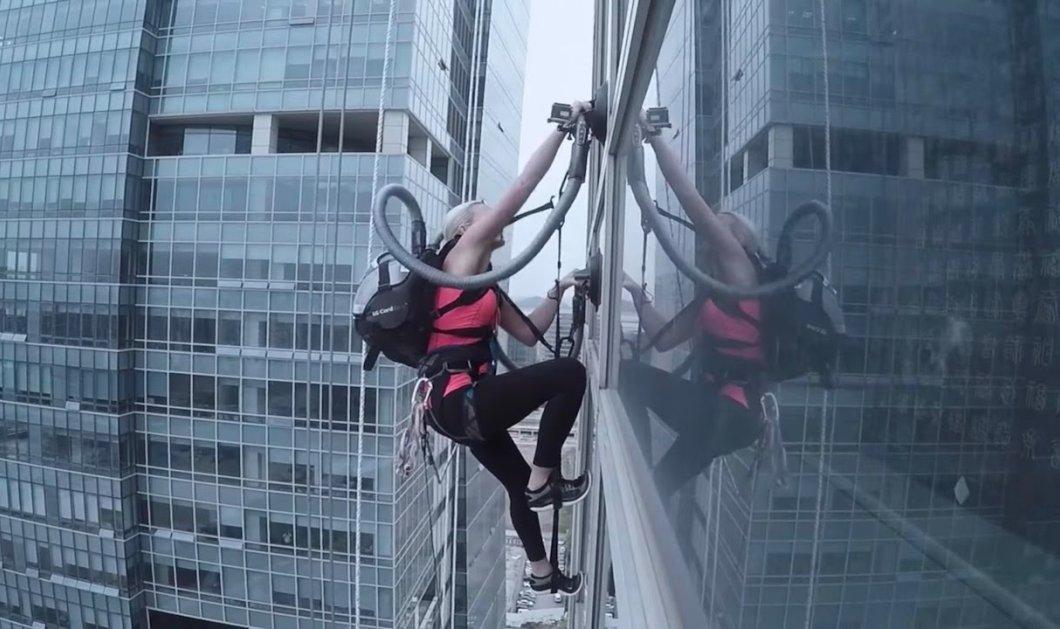 Εκπληκτικό βίντεο: Παράτολμη αναρριχήτρια σκαρφαλώνει πάνω σε έναν γυάλινο ουρανοξύστη στην Κορέα με την βοήθεια ... ηλεκτρικής σκούπας! - Κυρίως Φωτογραφία - Gallery - Video
