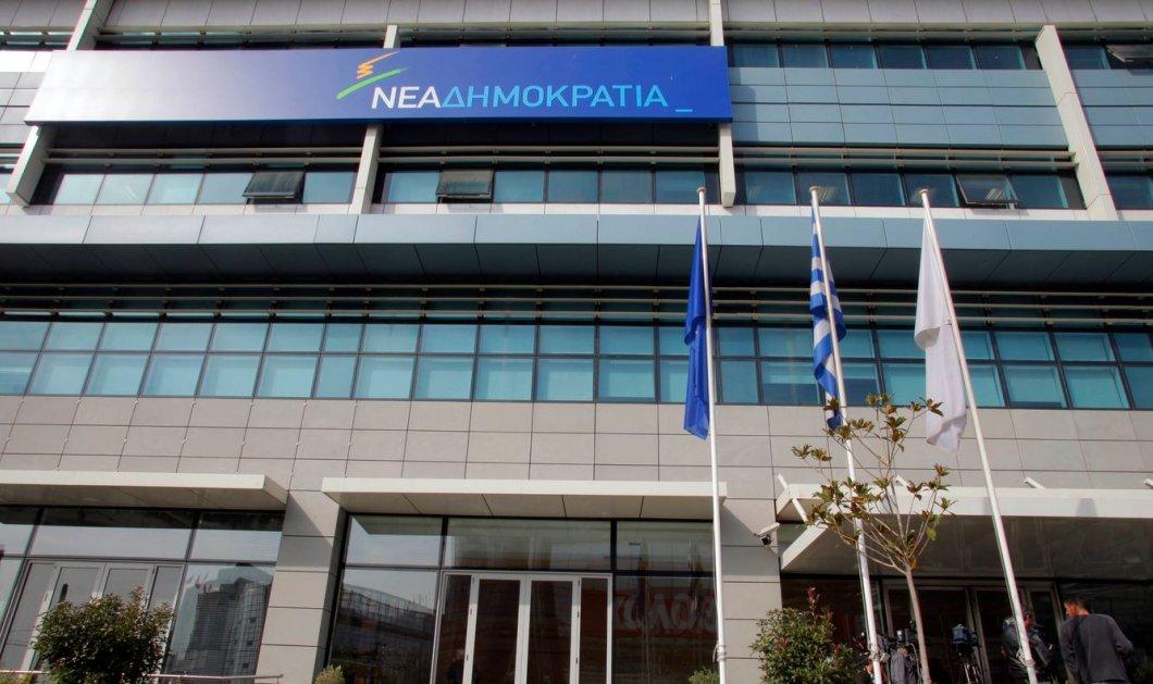 ΝΔ: Ο διαγωνισμός - παρωδία ακυρώθηκε - Να παραιτηθεί ο Τσίπρας - Κυρίως Φωτογραφία - Gallery - Video