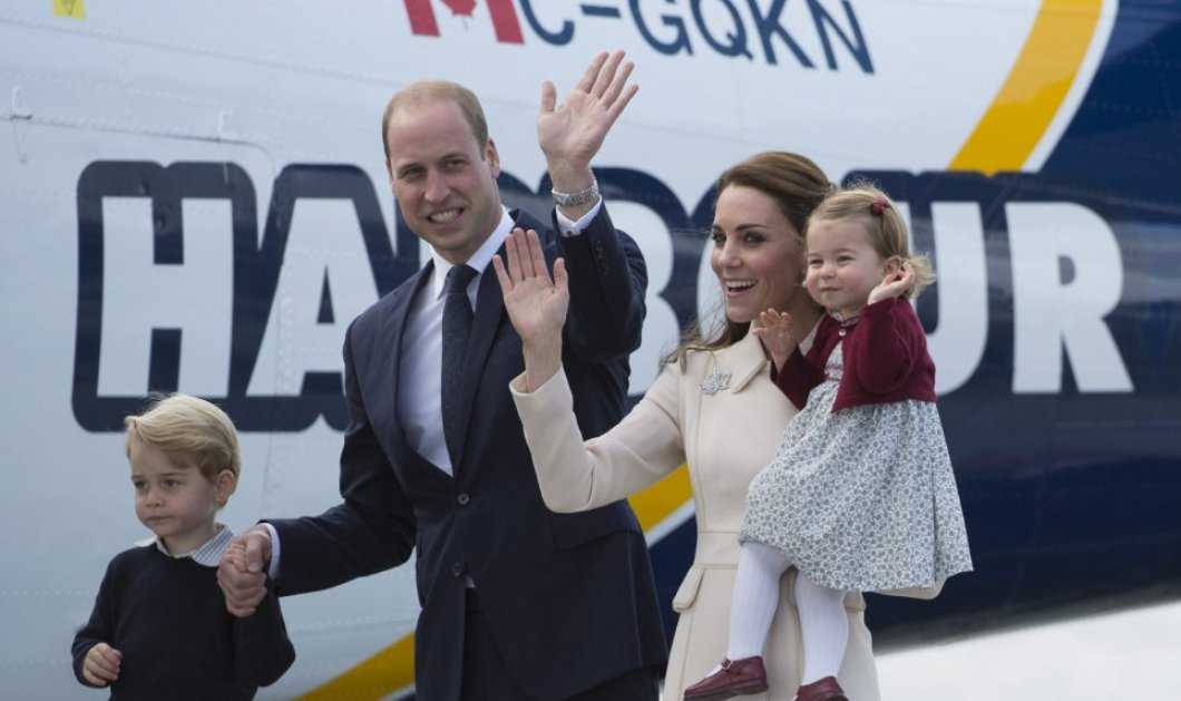 William, Κate & πριγκιπάκια Charlotte και George αποχαιρετούν τον Καναδά: Το φώτοαλμπουμ της οικογενειακής βασιλικής περιοδείας - Κυρίως Φωτογραφία - Gallery - Video