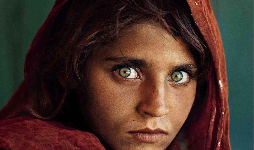 """Συνέλαβαν τα διασημότερα """"πράσινα μάτια"""" - H γυναίκα - εξώφυλλο του National Geographic & η ιστορία της - Κυρίως Φωτογραφία - Gallery - Video"""