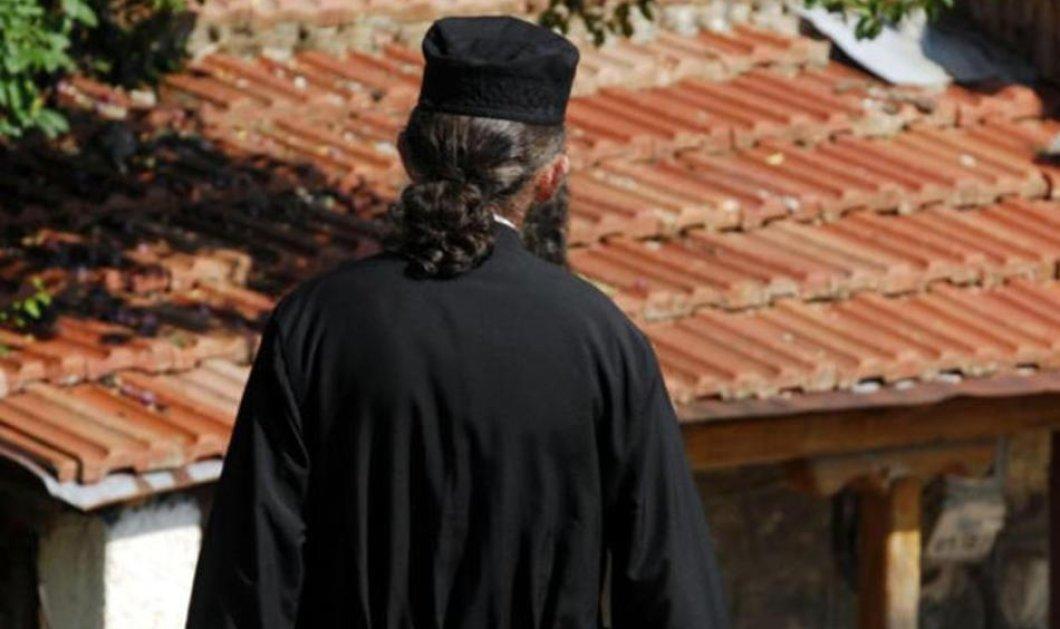 Κύπρος: Στην φυλακή ο ιερέας που βίασε την 26χρονη κόρη του αδερφού του - Tον πρόδωσε το σπέρμα στο σεντόνι - Κυρίως Φωτογραφία - Gallery - Video