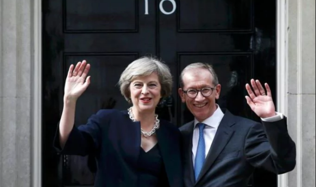 Τερέζα Μέι: Το Brexit είναι γεγονός - Είμαστε αποφασισμένοι να εγκαταλείψουμε την Ευρωπαϊκή Ένωση  - Κυρίως Φωτογραφία - Gallery - Video