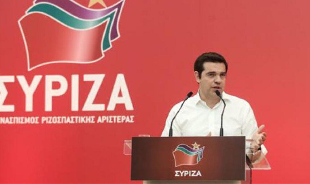 Ολοκληρώθηκε η συνάντηση της ΚΕ του ΣΥΡΙΖΑ - Γραμματέας ξανά ο Π. Ρήγας - Ποιοι έμειναν εκτός Πολιτικής Γραμματείας - Κυρίως Φωτογραφία - Gallery - Video