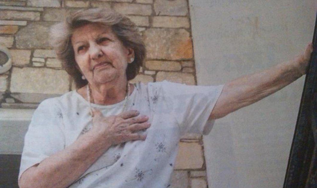 Άρπαξαν το κινητό της μητέρας του Αλέξη Τσίπρα μέσα στο νεκροταφείο - Πως το εντόπισαν οι αστυνομικοί - Κυρίως Φωτογραφία - Gallery - Video