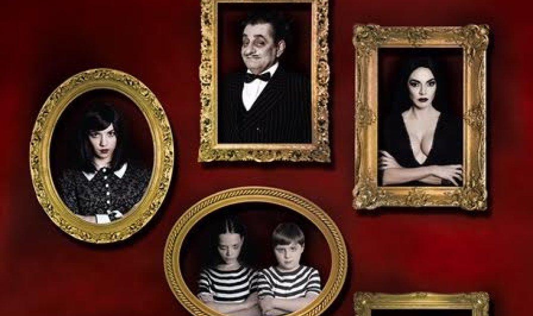 Με Καφετζόπουλο - Σολωμού, η οικογένεια Addams καλωσορίζει τα νέα μέλη της από σημερα στο ΒΕΜΠΟ  - Κυρίως Φωτογραφία - Gallery - Video
