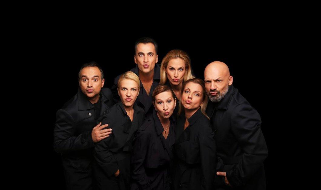 Οι από πάνω: Η κωμωδία του Νίκου Μουτσινά στο Θέατρο Πειραιώς 131 - Κυρίως Φωτογραφία - Gallery - Video