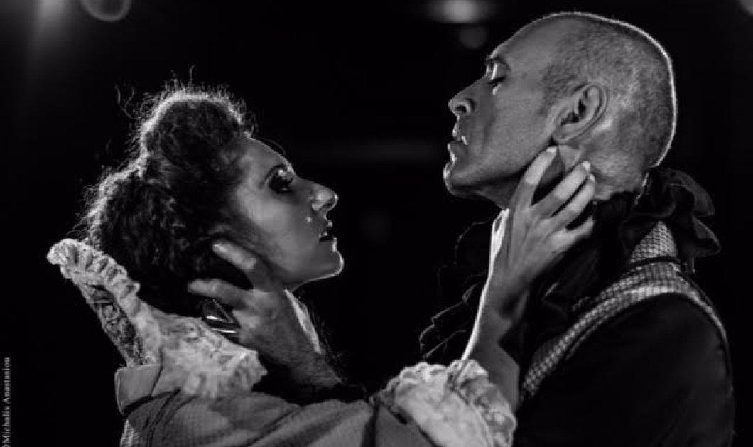 """""""Κουαρτέτο"""" του H. Müller -  2ος χρόνος: Μαρκησία ντε Μερτέιγ -Υποκόμης ντε Βαλμόν  σε  ένα  ερωτικό flamenco   - Κυρίως Φωτογραφία - Gallery - Video"""