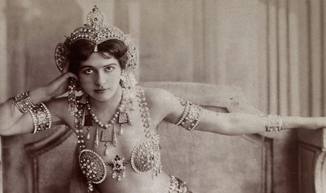 Vintage story: Μάτα Χάρι, η ζωή της αισθησιακής & μοιραίας χορεύτριας του πρώτου παγκοσμίου πολέμου - Ήταν τελικά διπλή πράκτορας;  - Κυρίως Φωτογραφία - Gallery - Video