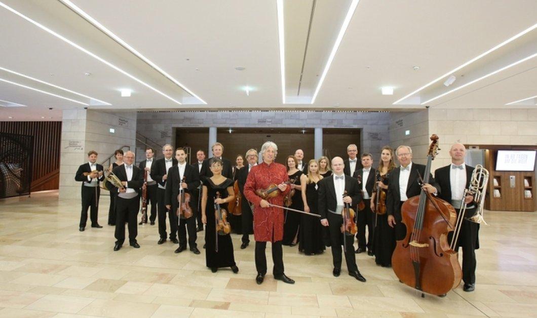 Βιεννέζικα Βαλς στη Χριστουγεννιάτικη Αθήνα - με μουσική Γιόχαν Στράους & σοπράνο την Βασιλική Καραγιάννη  - Κυρίως Φωτογραφία - Gallery - Video
