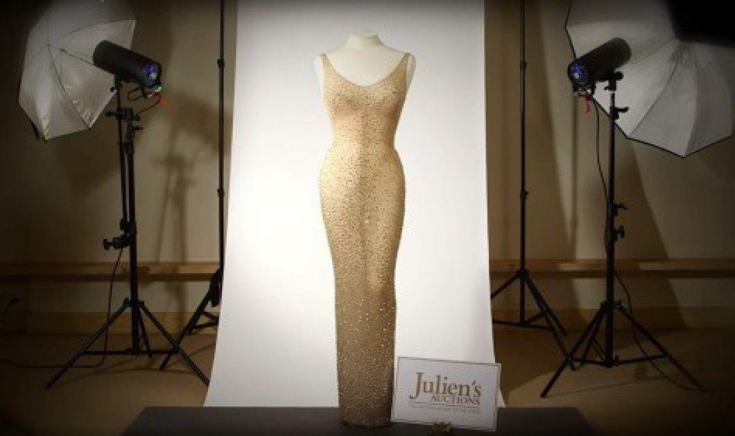 Η ιστορία του διασημότερου φουστανιού στον κόσμο & η τύχη του – Όταν το έβαλε η Μέριλιν για να γιορτάσει τον εραστή της, πρόεδρο των ΗΠΑ  - Κυρίως Φωτογραφία - Gallery - Video