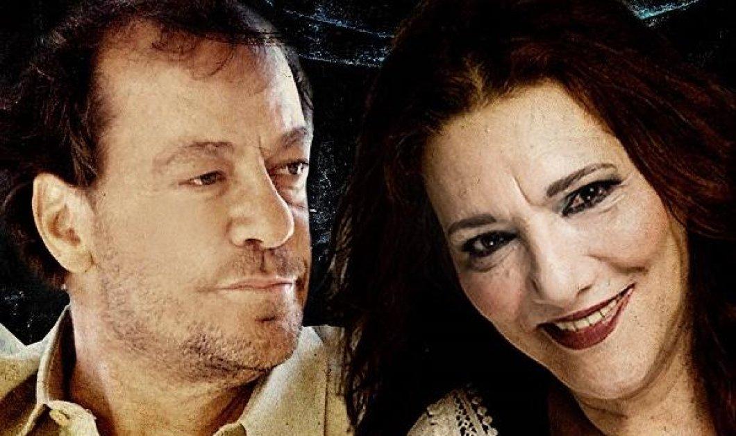 ΙΕΡΑ ΟΔΟΣ: Γιάννης Πάριος, Ελένη Βιτάλη για πρώτη φορά μαζί! - Κυρίως Φωτογραφία - Gallery - Video