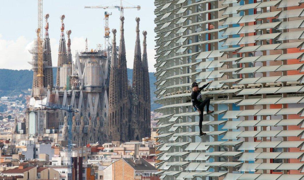 "O Γάλλος ""Spiderman"" σε νέα ριψοκίνδυνη εμφάνισή-Σκαρφάλωσε χωρίς εξοπλισμό στο επιβλητικό Torre Agbar στη Βαρκελώνη - Κυρίως Φωτογραφία - Gallery - Video"