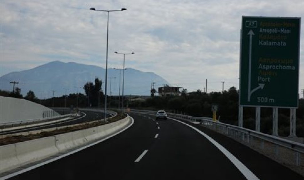 Good news: Σε πλήρη λειτουργία από τον επόμενο μήνα ο αυτοκινητόδρομος Κόρινθος- Τρίπολη- Καλαμάτα - Κυρίως Φωτογραφία - Gallery - Video