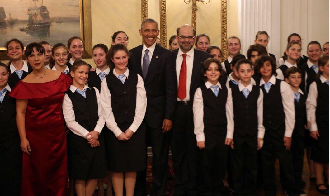 Αυτά τα παιδιά ήταν τα τυχερά! Τραγούδησαν Garfunkel, Βeatles & Θεοδωράκη στον Ομπάμα - Δείτε φωτό - Κυρίως Φωτογραφία - Gallery - Video