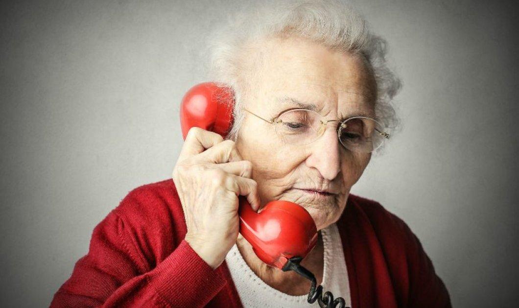Βίντεο: Η  ΕΛ.ΑΣ δείχνει  σε 38'' πώς θα προστατεύονται οι ηλικιωμένοι από απάτες - Κυρίως Φωτογραφία - Gallery - Video