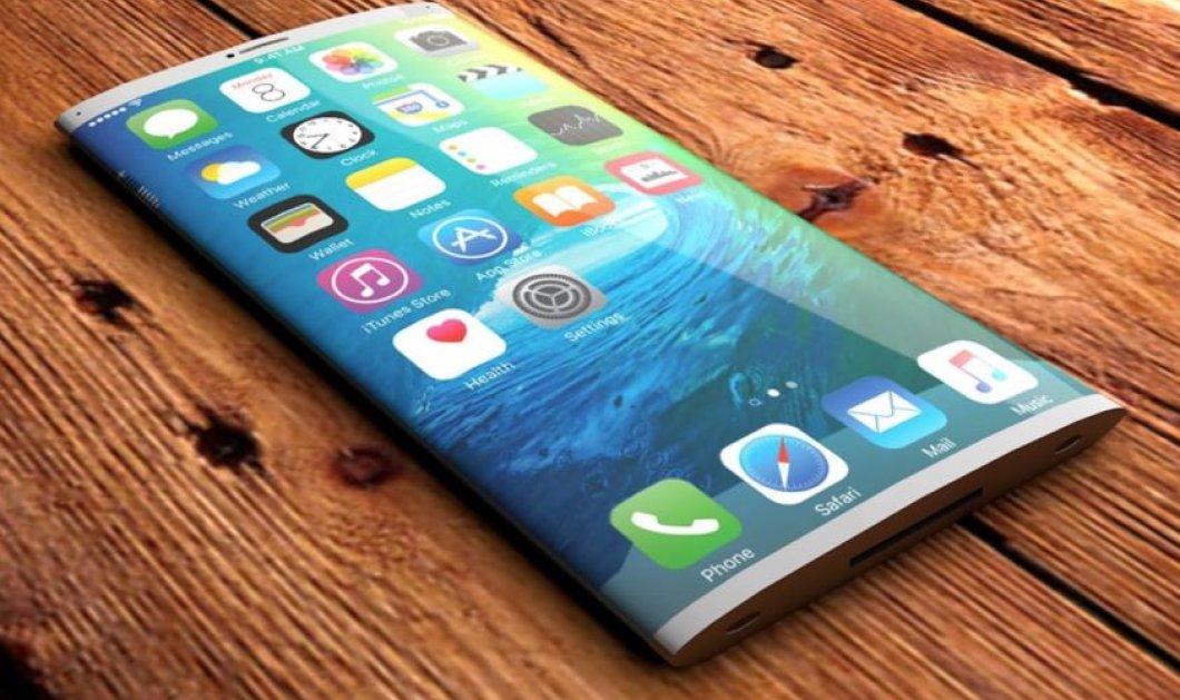 Το περίβλημα στο νέο iPhone 8 πιθανόν να είναι κατασκευασμένο εξ ολοκλήρου από γυαλί!   - Κυρίως Φωτογραφία - Gallery - Video