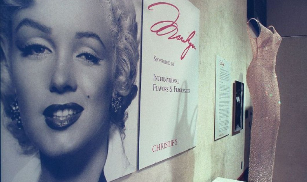 Marilyn Monroe: To θρυλικό φόρεμα του ''Happy birthday Mr. President'' πουλήθηκε για 4,5 εκατ. ευρώ - Κυρίως Φωτογραφία - Gallery - Video