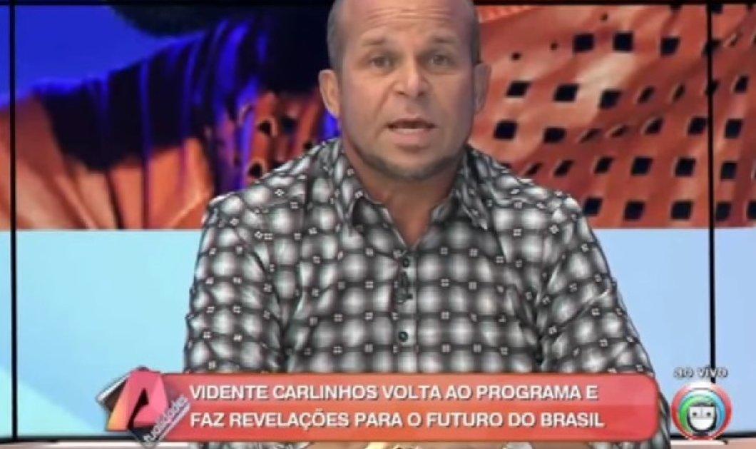 Ανατριχιαστικό!!! Mέντιουμ από την Βραζιλία προέβλεπε τον Μάρτιο: Θα σκοτωθεί ποδοσφαιρική ομάδα σε συντριβή αεροπλάνου! - Κυρίως Φωτογραφία - Gallery - Video