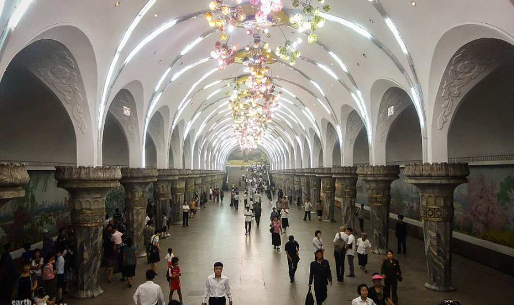 To μετρό της Βόρειας Κορέας μοιάζει με έργο τέχνης: Απίθανες φωτό που εντυπωσιάζουν - Κυρίως Φωτογραφία - Gallery - Video