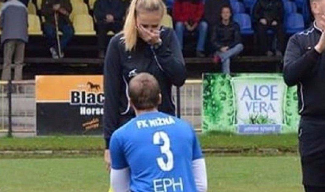 Βίντεο: Ποδοσφαιριστής στην Σλοβακία γονάτισε μπροστά από την επόπτη και ... την ζήτησε σε γάμο! - Κυρίως Φωτογραφία - Gallery - Video