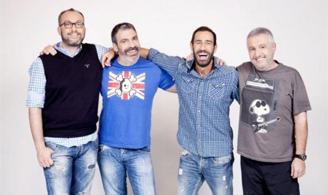 Οι ''Ράδιο Αρβύλα'' επιτέλους επιστρέφουν! Δείτε το ανατρεπτικό τρέιλερ - Κυρίως Φωτογραφία - Gallery - Video