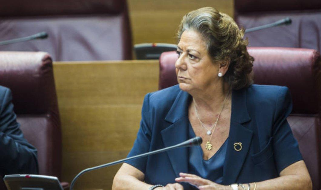 Ισπανία: Πέθανε η πρώην δήμαρχος Βαλένθια Ρίτα Μπαρμπερά μετά την κατάθεση της για υπόθεση ξεπλύματος χρήματος - Κυρίως Φωτογραφία - Gallery - Video