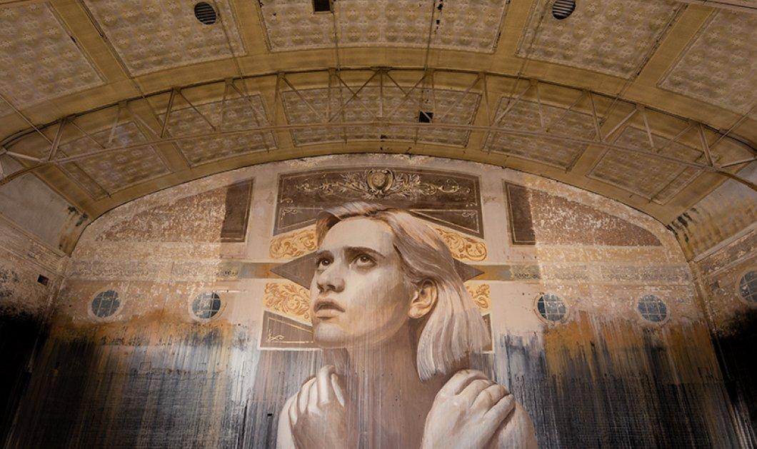 Κρυμμένη ομορφιά: Ο εκπληκτικός Rone ζωγράφισε μοναδικά πορτρέτα γυναικών μέσα σε ερειπωμένα σπίτια (φωτό) - Κυρίως Φωτογραφία - Gallery - Video