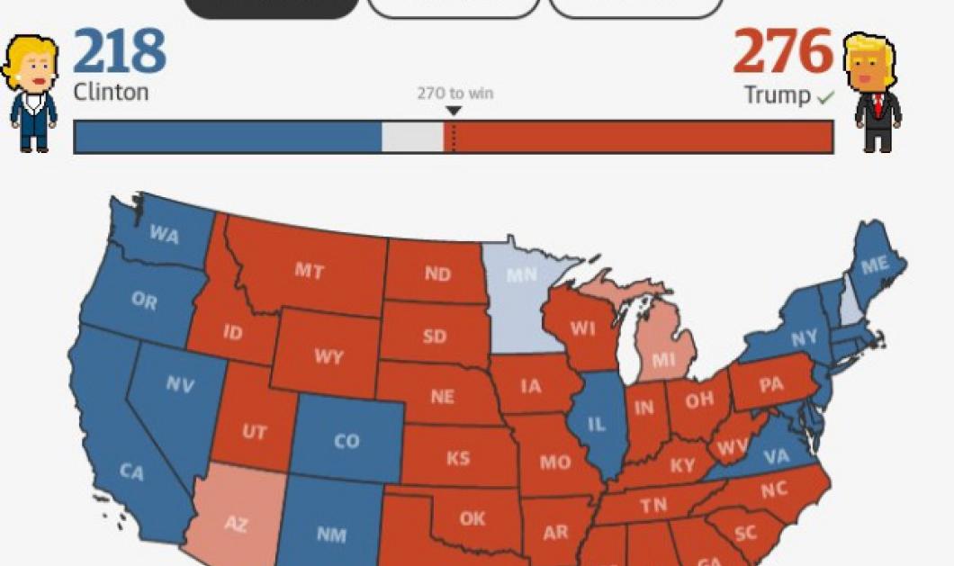 Εκλογές ΗΠΑ - Τελικά αποτελέσματα: Σαρωτική νίκη του Τραμπ με 276 εκλέκτορες - Μόλις 218 η Χίλαρι - Κυρίως Φωτογραφία - Gallery - Video