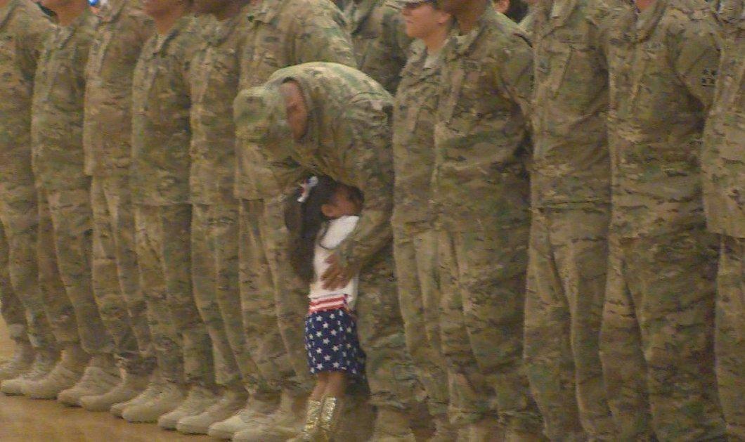 Βίντεο ημέρας: Μικρούλα υποδέχεται τον στρατιώτη μπαμπά της & συγκινεί το διαδίκτυο - Κυρίως Φωτογραφία - Gallery - Video