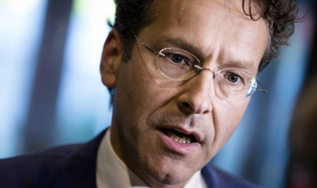 Γ. Ντάισελμπλουμ: Σήμερα δεν θα υπάρξει κάποια μεγάλη συμφωνία για το ελληνικό χρέος - Κυρίως Φωτογραφία - Gallery - Video
