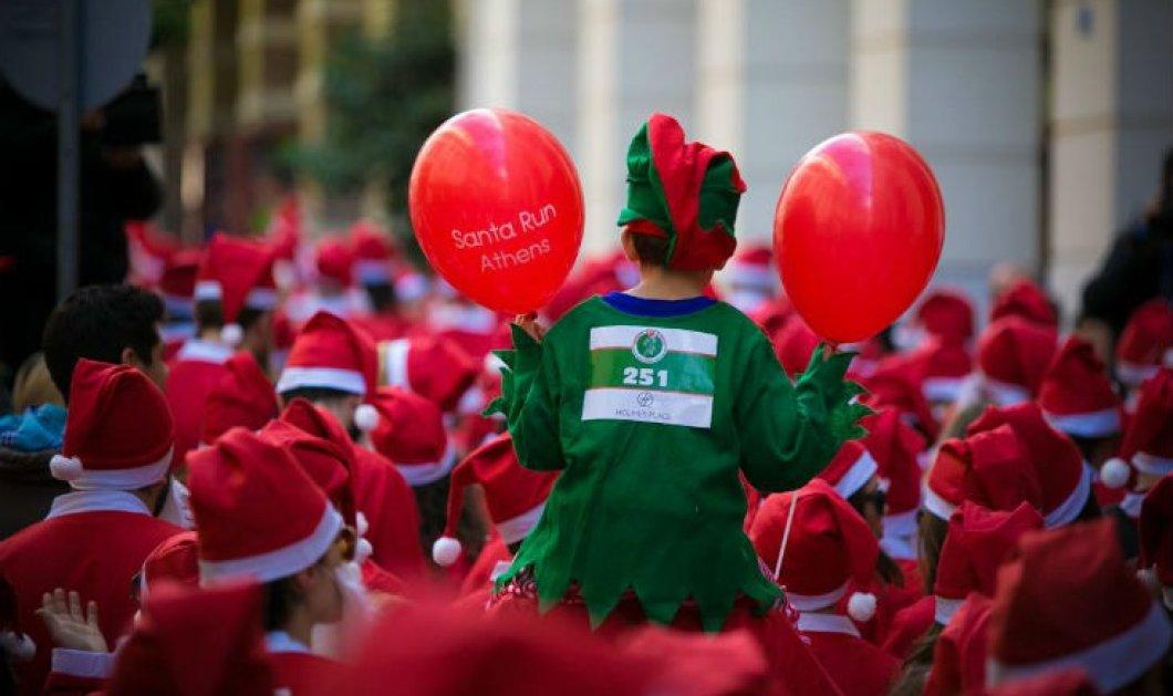 «Athens Santa Run»: Εκατοντάδες Άη Βασίληδες τρέχουν για καλό σκοπό - Κυκλοφοριακές ρυθμίσεις στο κέντρο της Αθήνας - Κυρίως Φωτογραφία - Gallery - Video