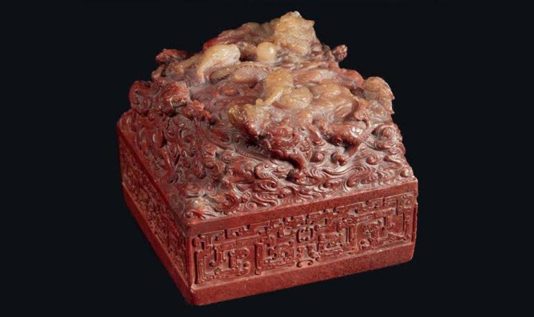 Μια σφραγίδα του 18ου αιώνα του Κινέζου αυτοκράτορα πωλήθηκε για 21 εκατομμύρια ευρώ - Κυρίως Φωτογραφία - Gallery - Video