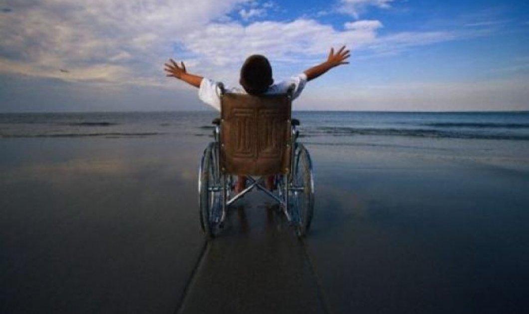 Παγκόσμια Ημέρα Ατόμων με Αναπηρία: Πάνω από 1 δισ. άνθρωποι στη Γη ζουν με κάποιο πρόβλημα - Πώς καθιερώθηκε - Κυρίως Φωτογραφία - Gallery - Video