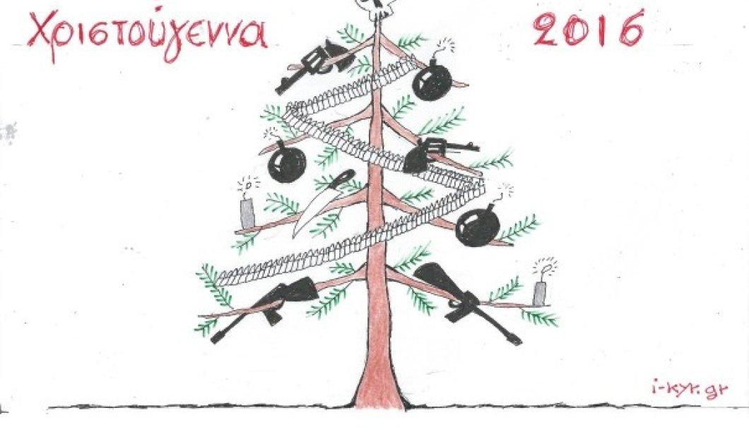Το «πικρό» σκίτσο του ΚΥΡ για τα φετινά Χριστούγεννα, στη σκιά της τρομοκρατίας - Κυρίως Φωτογραφία - Gallery - Video