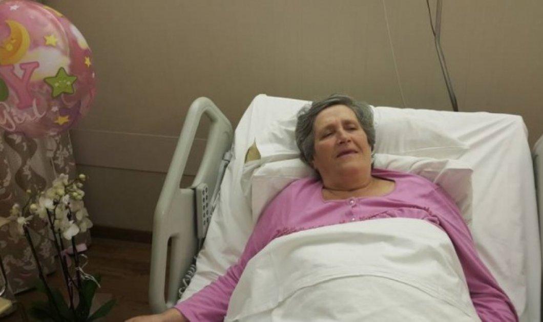 Ελληνική πρωτοπορία: 67χρονη παρένθετη μητέρα, γέννησε το ... εγγονάκι της - Κυρίως Φωτογραφία - Gallery - Video