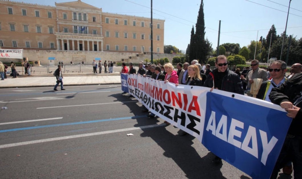 Γερμανικό πρακτορείο: Οι Έλληνες ζουν στην κρίση & απεργούν - Πώς να γιορτάσουν Χριστούγεννα με 1 στους 4 άνεργους - Κυρίως Φωτογραφία - Gallery - Video
