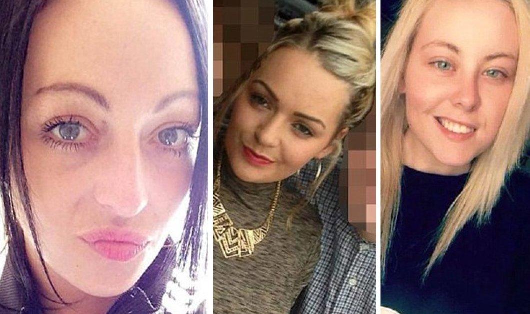 20χρονος ποδοσφαιριστής έπεσε θύμα 3 αδίστακτων γυναικών - Τον μέθυσαν, τον έγδυσαν και τον εξευτέλισαν - Κυρίως Φωτογραφία - Gallery - Video