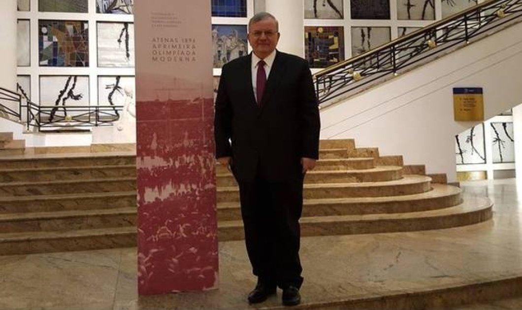 Συγκλονίζουν οι λεπτομέρειες της δολοφονίας του Έλληνα πρέσβη Κυριάκου Αμοιρίδη - Τι έγινε τη μοιραία μέρα - Κυρίως Φωτογραφία - Gallery - Video