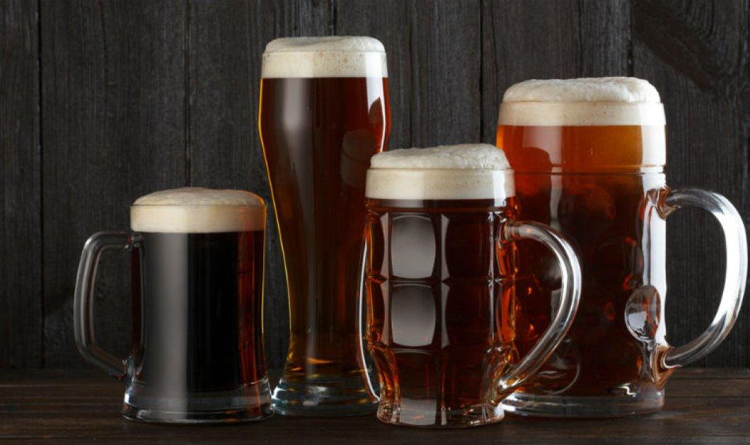 Μαύρες ελληνικές μπύρες: Οι σκουρόχρωμες δημιουργίες που εκπλήσσουν  - Κυρίως Φωτογραφία - Gallery - Video