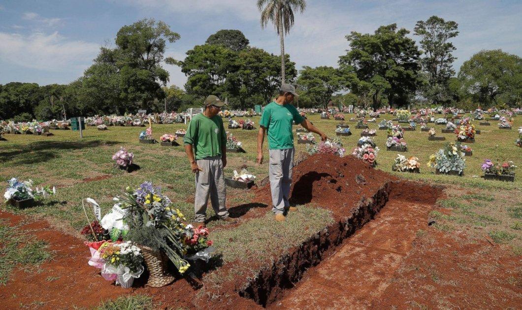 Αεροπορικό δυστύχημα Βραζιλίας: Συνελήφθη ο επικεφαλής της αεροπορικής εταιρείας - Εκκρεμούσε ένταλμα εις βάρος του πιλότου - Κυρίως Φωτογραφία - Gallery - Video