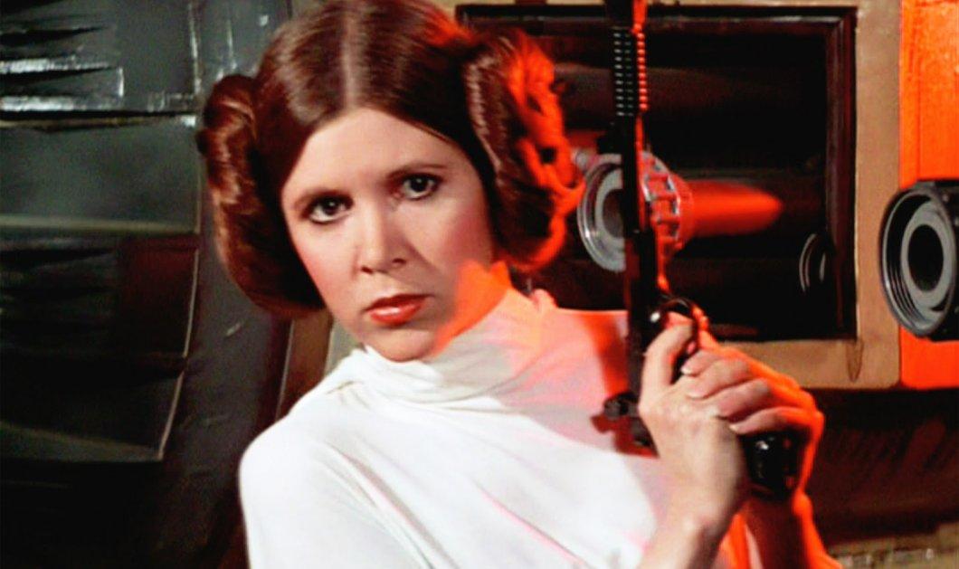 Κάρι Φίσερ: Έμφραγμα εν πτήσει υπέστη η «πριγκίπισσα Λέια» του Star Wars - Κυρίως Φωτογραφία - Gallery - Video