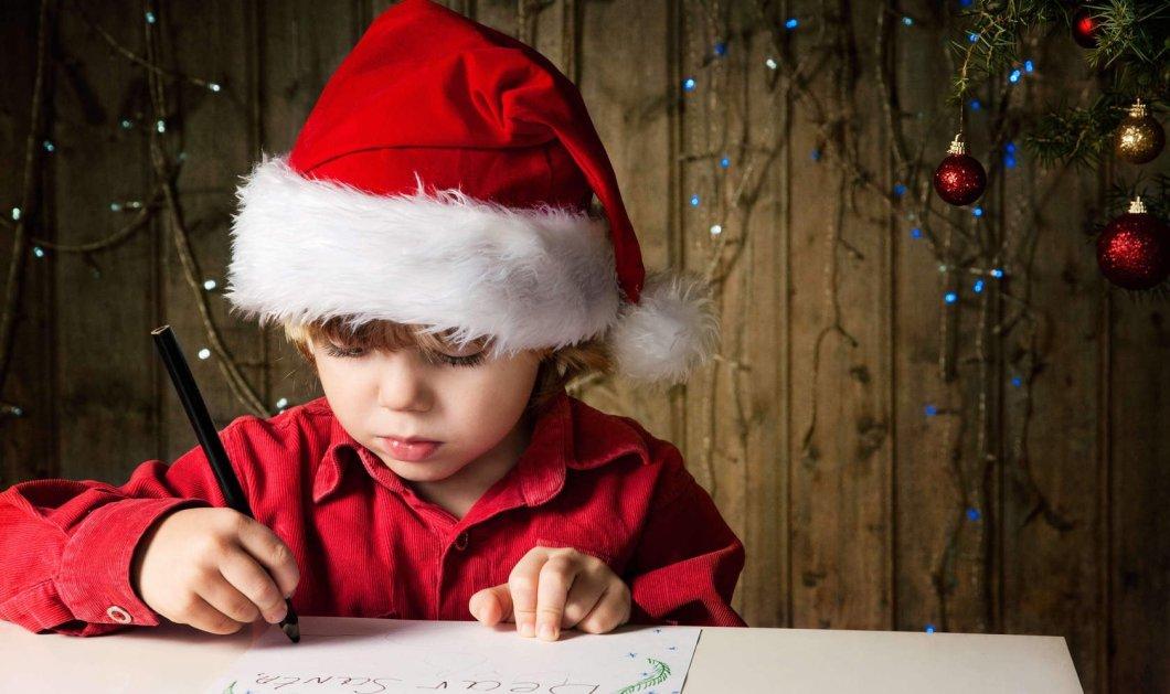 «Αυτά τα Χριστούγεννα ήταν διαφορετικά»: Οι πρώτες γιορτές για τα παιδιά μετά από ένα διαζύγιο - Κυρίως Φωτογραφία - Gallery - Video