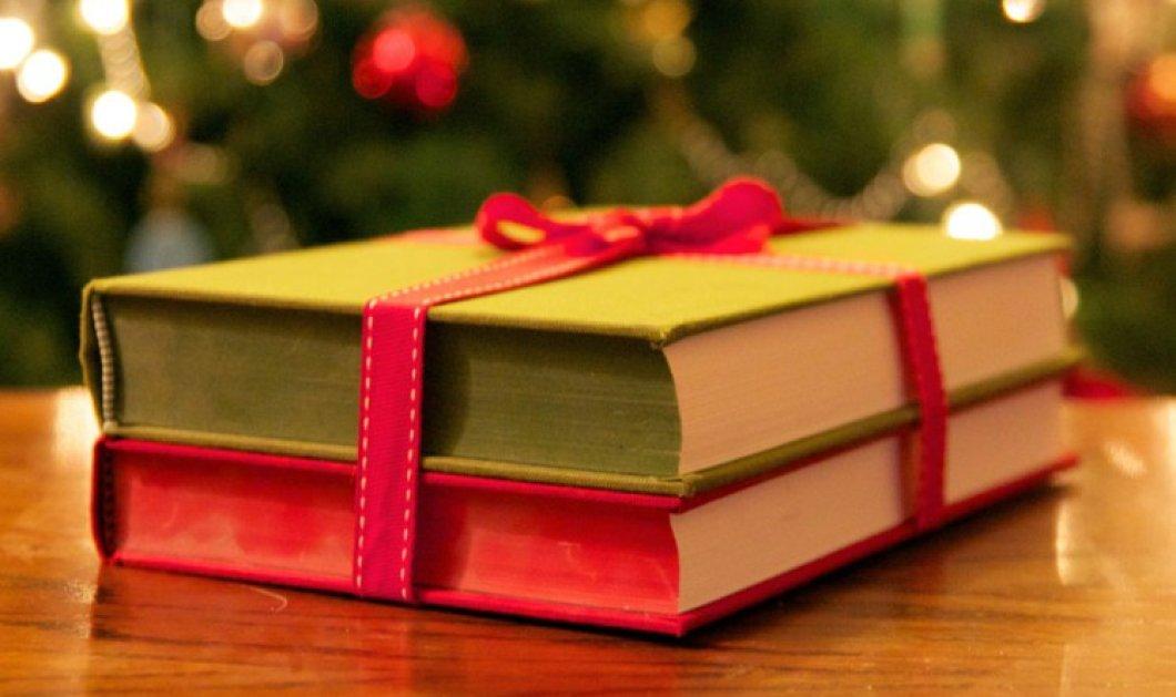 Χριστούγεννα με δώρα - Βιβλία για όλους κατ' ευθείαν στο σπίτι των αγαπημένων σας από την Cosmotebooks  - Κυρίως Φωτογραφία - Gallery - Video
